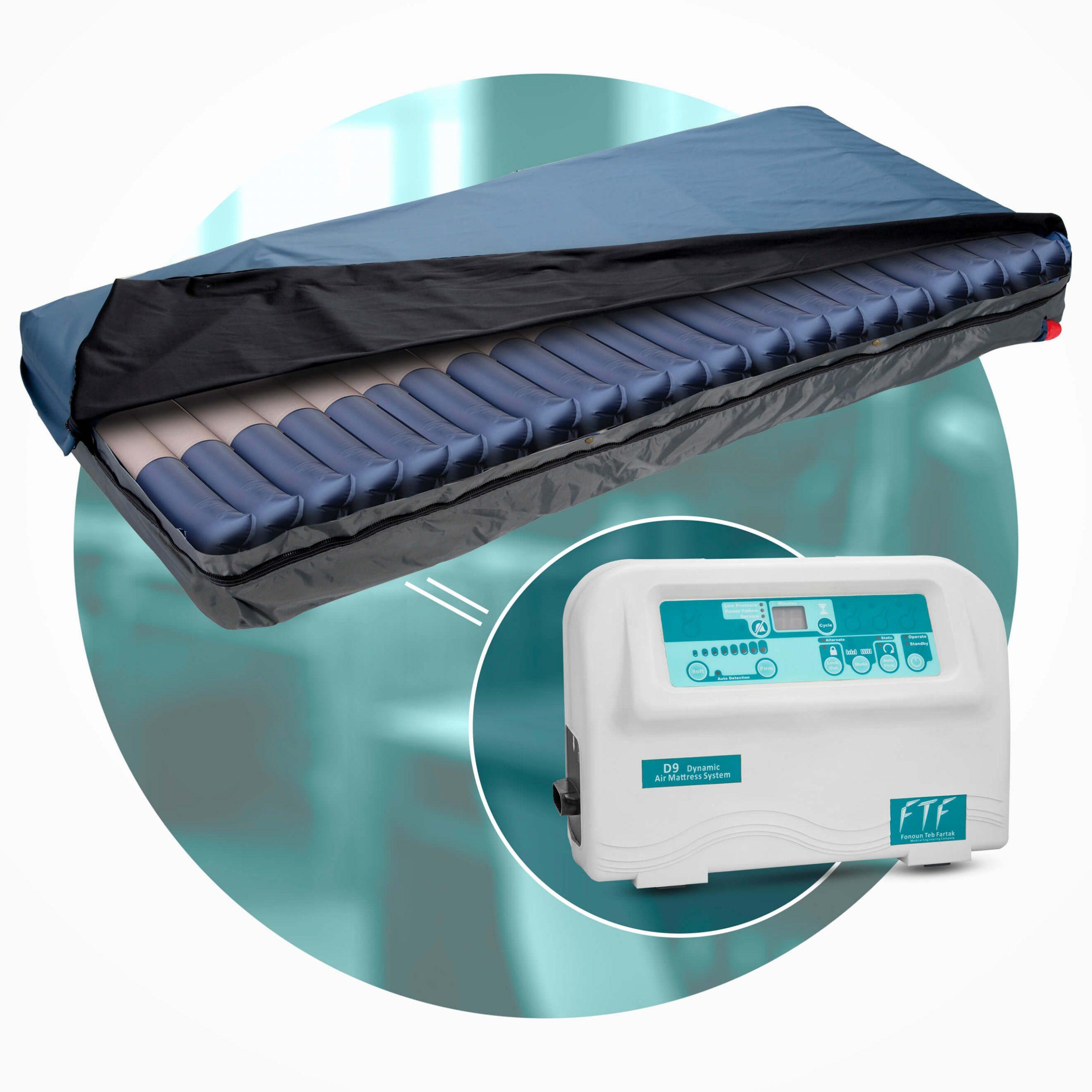 High Risk air mattress (d9)